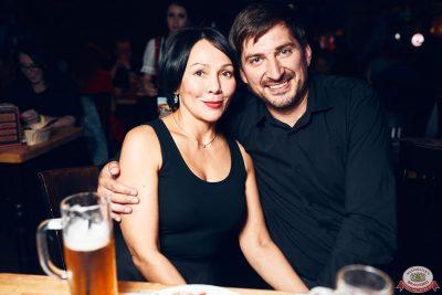 Стендап: Амарян, Каргинов, Усович, 4 июля 2019 - Ресторан «Максимилианс» Тюмень - 0044