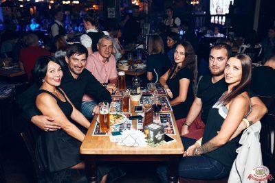 Стендап: Амарян, Каргинов, Усович, 4 июля 2019 - Ресторан «Максимилианс» Тюмень - 0045