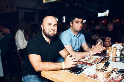 Стендап: Амарян, Каргинов, Усович, 4 июля 2019 - Ресторан «Максимилианс» Тюмень - 0053