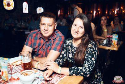 Стендап: Амарян, Каргинов, Усович, 4 июля 2019 - Ресторан «Максимилианс» Тюмень - 0056