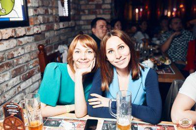 Стендап: Амарян, Каргинов, Усович, 4 июля 2019 - Ресторан «Максимилианс» Тюмень - 0059