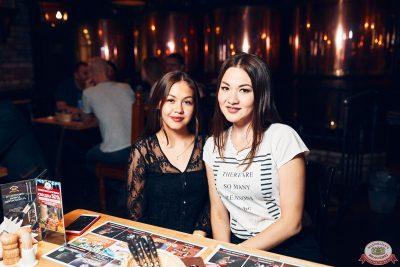 Стендап: Амарян, Каргинов, Усович, 4 июля 2019 - Ресторан «Максимилианс» Тюмень - 0063