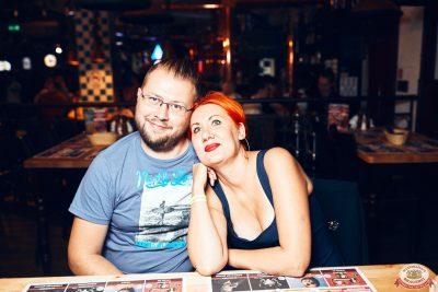 Стендап: Амарян, Каргинов, Усович, 4 июля 2019 - Ресторан «Максимилианс» Тюмень - 0071