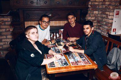 Стендап: Амарян, Каргинов, Усович, 4 июля 2019 - Ресторан «Максимилианс» Тюмень - 0072