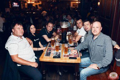 Стендап: Амарян, Каргинов, Усович, 4 июля 2019 - Ресторан «Максимилианс» Тюмень - 0077