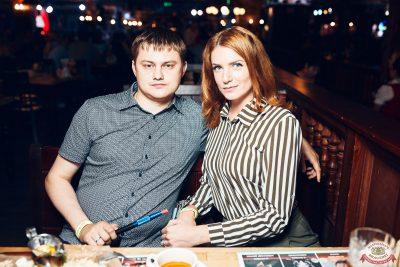 Стендап: Амарян, Каргинов, Усович, 4 июля 2019 - Ресторан «Максимилианс» Тюмень - 0079