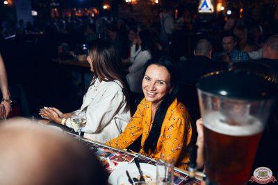 Стендап: Амарян, Каргинов, Усович, 4 июля 2019 - Ресторан «Максимилианс» Тюмень - 0085