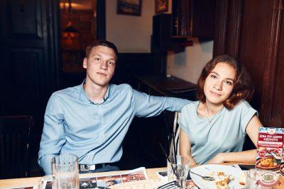 Стендап: Амарян, Каргинов, Усович, 4 июля 2019 - Ресторан «Максимилианс» Тюмень - 0090