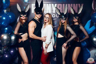 «Дыхание ночи»: Funny Bunny House, 6 июля 2019 - Ресторан «Максимилианс» Тюмень - 004