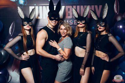 «Дыхание ночи»: Funny Bunny House, 6 июля 2019 - Ресторан «Максимилианс» Тюмень - 007