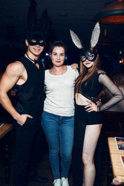 «Дыхание ночи»: Funny Bunny House, 6 июля 2019 - Ресторан «Максимилианс» Тюмень - 020