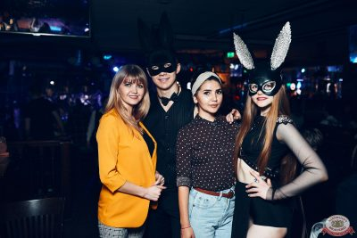 «Дыхание ночи»: Funny Bunny House, 6 июля 2019 - Ресторан «Максимилианс» Тюмень - 029