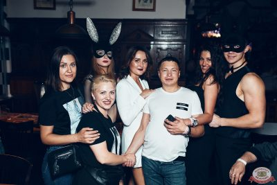 «Дыхание ночи»: Funny Bunny House, 6 июля 2019 - Ресторан «Максимилианс» Тюмень - 035
