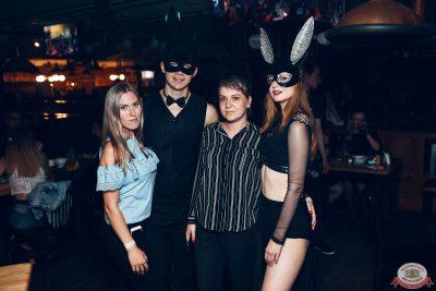 «Дыхание ночи»: Funny Bunny House, 6 июля 2019 - Ресторан «Максимилианс» Тюмень - 052