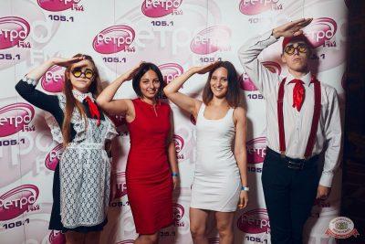 Вечеринка «Ретро FM», 20 июля 2019 - Ресторан «Максимилианс» Тюмень - 1