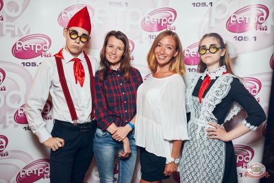 Вечеринка «Ретро FM», 20 июля 2019 - Ресторан «Максимилианс» Тюмень - 12