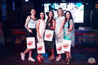 Вечеринка «Ретро FM», 20 июля 2019 - Ресторан «Максимилианс» Тюмень - 16