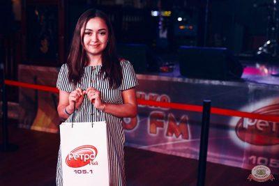 Вечеринка «Ретро FM», 20 июля 2019 - Ресторан «Максимилианс» Тюмень - 19