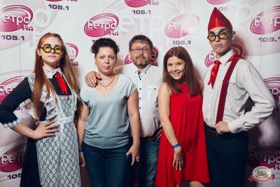 Вечеринка «Ретро FM», 20 июля 2019 - Ресторан «Максимилианс» Тюмень - 2