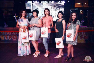 Вечеринка «Ретро FM», 20 июля 2019 - Ресторан «Максимилианс» Тюмень - 20