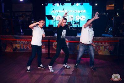 Вечеринка «Ретро FM», 20 июля 2019 - Ресторан «Максимилианс» Тюмень - 22
