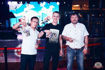 Вечеринка «Ретро FM», 20 июля 2019 - Ресторан «Максимилианс» Тюмень - 24