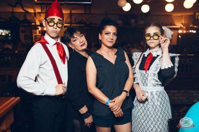 Вечеринка «Ретро FM», 20 июля 2019 - Ресторан «Максимилианс» Тюмень - 26