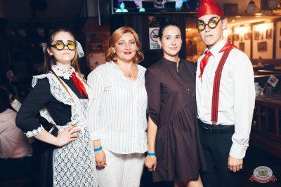 Вечеринка «Ретро FM», 20 июля 2019 - Ресторан «Максимилианс» Тюмень - 27