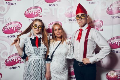 Вечеринка «Ретро FM», 20 июля 2019 - Ресторан «Максимилианс» Тюмень - 3
