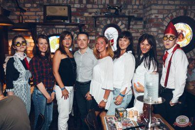Вечеринка «Ретро FM», 20 июля 2019 - Ресторан «Максимилианс» Тюмень - 36