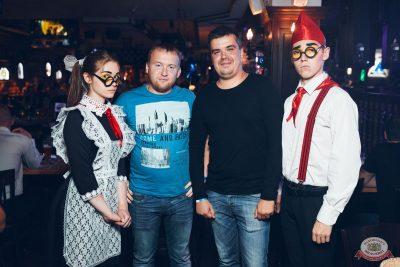 Вечеринка «Ретро FM», 20 июля 2019 - Ресторан «Максимилианс» Тюмень - 39