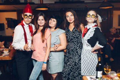 Вечеринка «Ретро FM», 20 июля 2019 - Ресторан «Максимилианс» Тюмень - 49