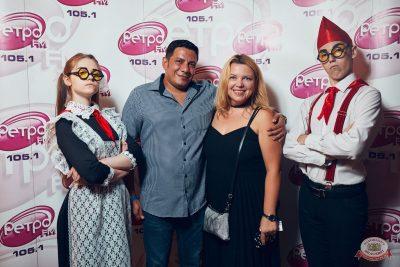 Вечеринка «Ретро FM», 20 июля 2019 - Ресторан «Максимилианс» Тюмень - 5