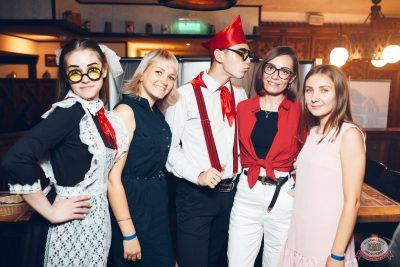 Вечеринка «Ретро FM», 20 июля 2019 - Ресторан «Максимилианс» Тюмень - 50