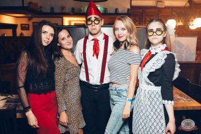 Вечеринка «Ретро FM», 20 июля 2019 - Ресторан «Максимилианс» Тюмень - 52