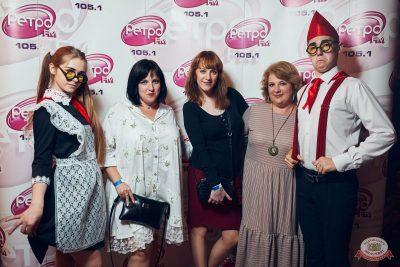 Вечеринка «Ретро FM», 20 июля 2019 - Ресторан «Максимилианс» Тюмень - 6