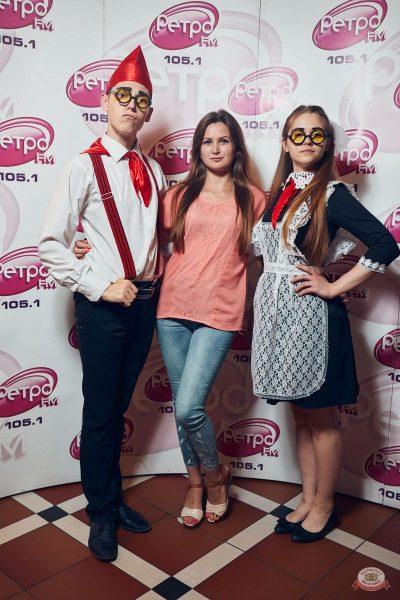 Вечеринка «Ретро FM», 20 июля 2019 - Ресторан «Максимилианс» Тюмень - 7