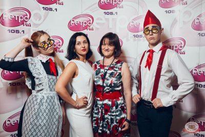 Вечеринка «Ретро FM», 20 июля 2019 - Ресторан «Максимилианс» Тюмень - 9
