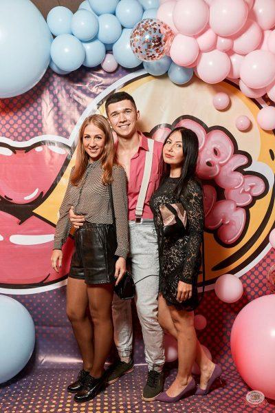 «Дыхание ночи»: Bubble Gum, 3 августа 2019 - Ресторан «Максимилианс» Тюмень - 11