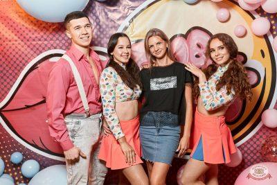 «Дыхание ночи»: Bubble Gum, 3 августа 2019 - Ресторан «Максимилианс» Тюмень - 19