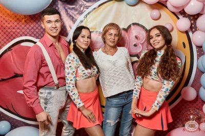 «Дыхание ночи»: Bubble Gum, 3 августа 2019 - Ресторан «Максимилианс» Тюмень - 20