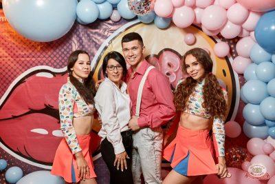 «Дыхание ночи»: Bubble Gum, 3 августа 2019 - Ресторан «Максимилианс» Тюмень - 25