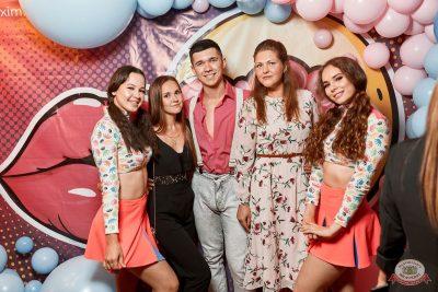 «Дыхание ночи»: Bubble Gum, 3 августа 2019 - Ресторан «Максимилианс» Тюмень - 26