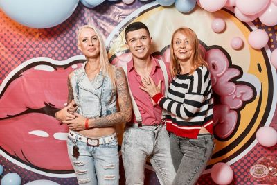 «Дыхание ночи»: Bubble Gum, 3 августа 2019 - Ресторан «Максимилианс» Тюмень - 28