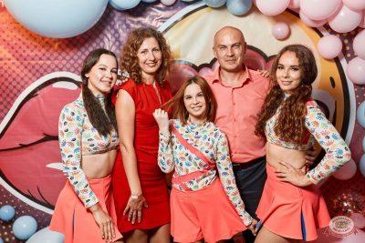 «Дыхание ночи»: Bubble Gum, 3 августа 2019 - Ресторан «Максимилианс» Тюмень - 3