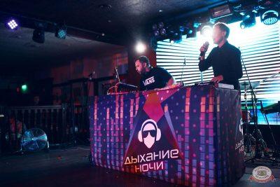«Дыхание ночи»: Bubble Gum, 3 августа 2019 - Ресторан «Максимилианс» Тюмень - 32