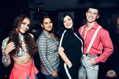 «Дыхание ночи»: Bubble Gum, 3 августа 2019 - Ресторан «Максимилианс» Тюмень - 37