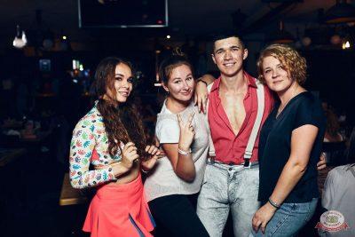 «Дыхание ночи»: Bubble Gum, 3 августа 2019 - Ресторан «Максимилианс» Тюмень - 46
