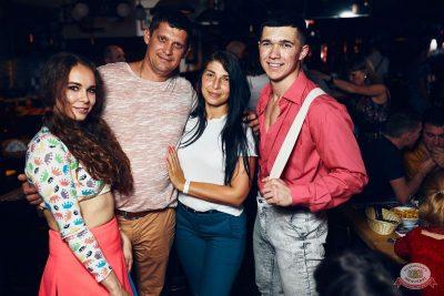 «Дыхание ночи»: Bubble Gum, 3 августа 2019 - Ресторан «Максимилианс» Тюмень - 50