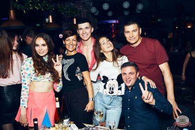 «Дыхание ночи»: Bubble Gum, 3 августа 2019 - Ресторан «Максимилианс» Тюмень - 53